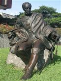 Libertador Simón Bolívar - Patio de Honor de la Secretaría General de la Comunidad Andina
