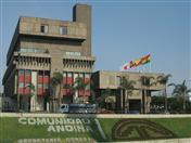 Sede de la Secretaría General de la Comunidad Andina