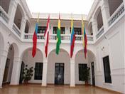 Universidad Andina Simón Bolívar - sede Bolivia