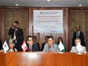 Secretario General de la Comunidad Andina, Walker San Miguel inauguró cita.