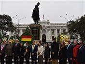 La ceremonia estuvo encabezada por el Embajador del Estado Plurinacional de Bolivia en el Perú, Gustavo Rodríguez y el Segundo Vicepresidente del Congreso de la República, Segundo Tapia