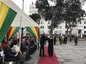 La Secretaria General (a.i) de la Comunidad Andina, Luz Marina Monroy y el Embajador del Estado Plurinacional de Bolivia en el Perú, Gustavo Rodríguez