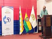 Luis Zambrana, Rector de la Universidad Autónoma del Beni.