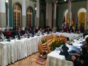 IV Reunión de organismos e instituciones del Sistema Andino de Integración (SAI)