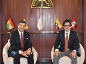 Reunión con el Presidente del Tribunal de Justicia de la Comunidad Andina, Hugo Gómez Apac.