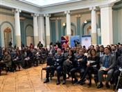 El lanzamiento realizado en la sede de Cancillería de Bolivia, contó con la presencia de autoridades y representantes del sector empresarial.