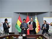 Secretario General de la CAN destaca acuerdos alcanzados en Encuentro Presidencial Perú- Bolivia (Foto: Cancillería Perú)