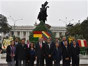 Secretaría General de la CAN participó en homenaje al 194 aniversario de Independencia de Bolivia en el Congreso de la República del Perú
