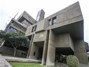 XXIII Reunión Ordinaria del Consejo Consultivo Empresarial Andino se realizará en la sede de la Secretaría General de la CAN en Lima.