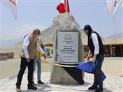 Comunidad Andina rinde homenaje a la Ciudad Sagrada de Caral